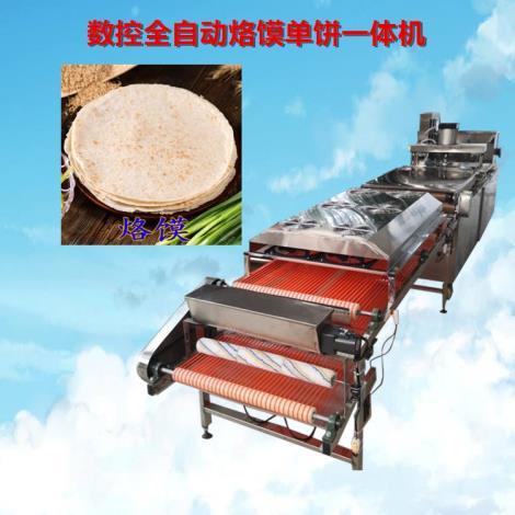 圆形烤鸭饼机通利机械