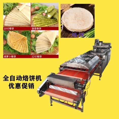 圆形烤鸭饼机 全自动烤鸭饼机价格厂家