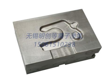 工模具钢表面渗氮处理      台州工模具钢表面渗氮处理