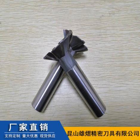 燕尾槽铣刀