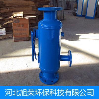 循环水除污器