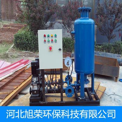 变频定压补水装置