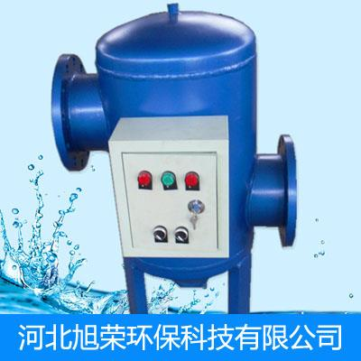 sys全程水处理器