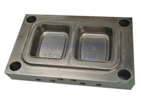 工模具鋼表面滲氮處理       蕪湖工模具鋼表面滲氮處理