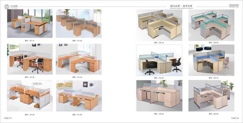 办公家具生产商