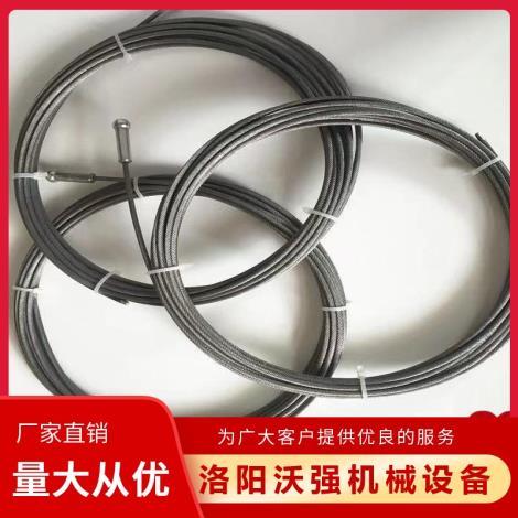 鎢絲繩生產商