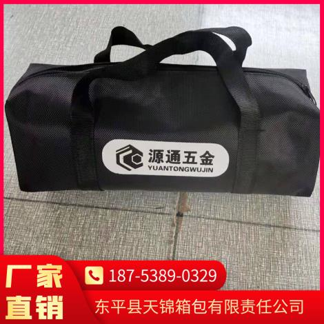 牛津布工具收纳手提包供应