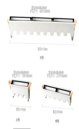 线条灯系列SXT01P