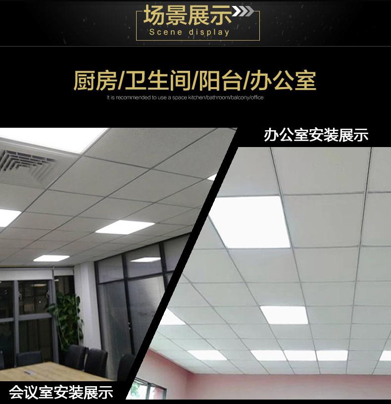 南京平板灯