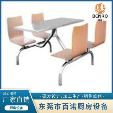 曲木椅餐桌