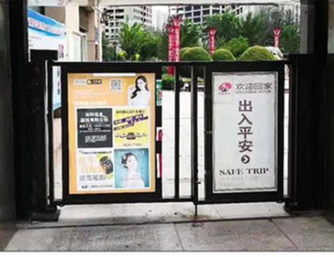 小区门禁广告门