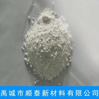 ST-201聚酯型TPU阻燃剂