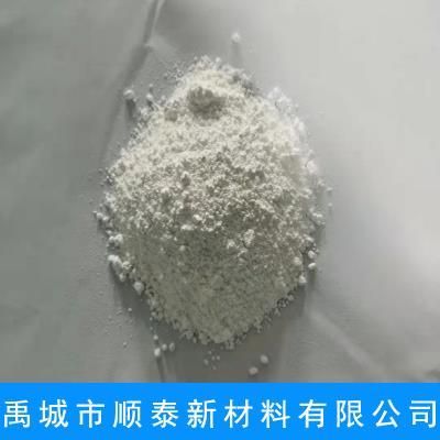 ST-202聚醚型TPU阻燃剂