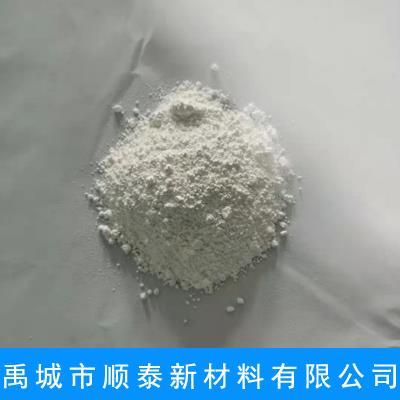 ST-204聚醚型TPU阻燃剂