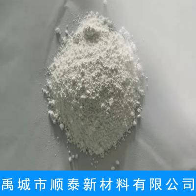 ST-203聚酯型TPU阻燃母粒