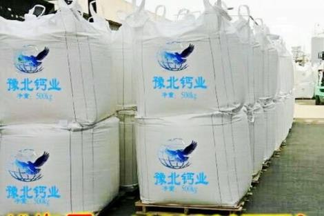 镇江氢氧化钙厂家灰钙粉~欢迎考查
