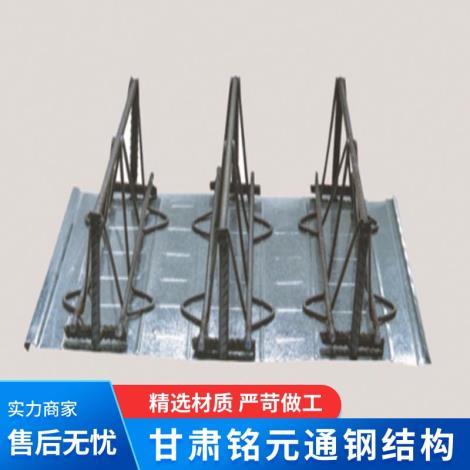 V型单折边钢筋桁架楼承板