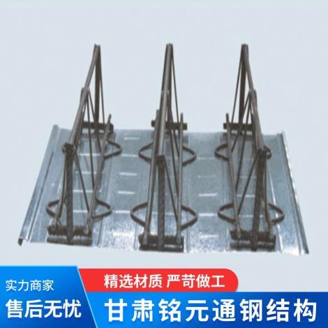 V型双折边钢筋桁架楼承板