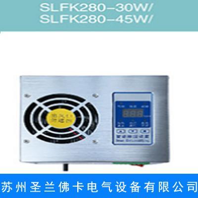 SLFK280-30W电柜智能除湿器