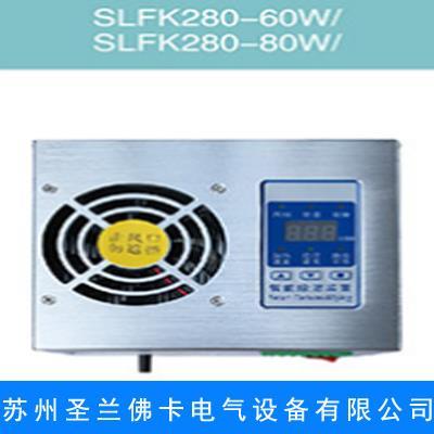 SLFK280-80W电柜智能除湿器
