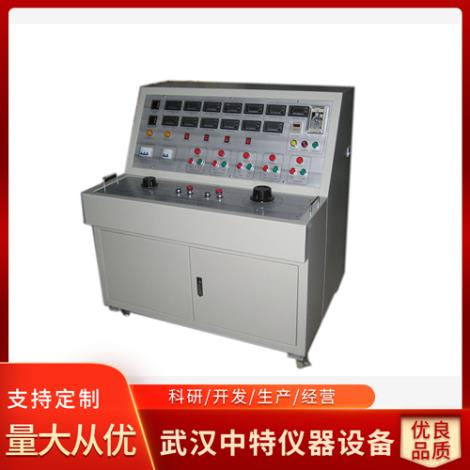 ZT-II型開關柜綜合測試臺