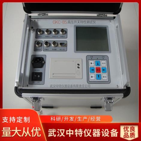 高壓開關動特性測試儀