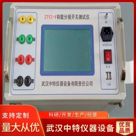 變壓器有載調壓開關測試儀