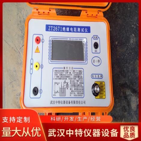 數字絕緣電阻測試儀