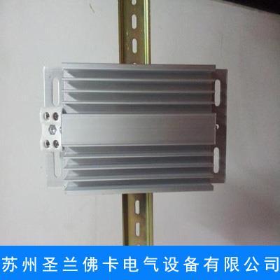 加热器供货商