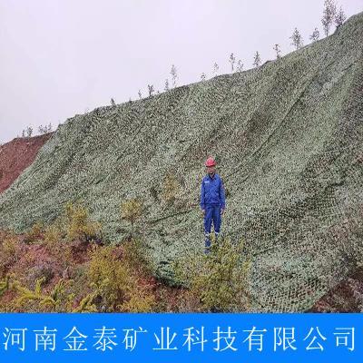 地质环境恢复治理方案