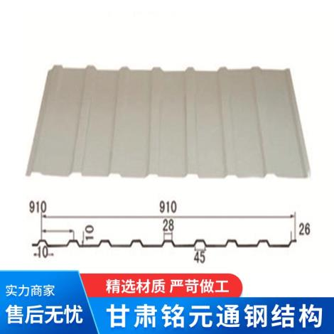 彩钢板YX10-130-910(1040)