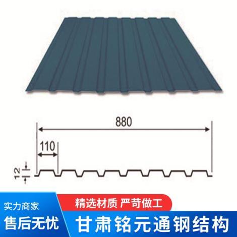 彩钢板YX12-110-880 ( V-110)