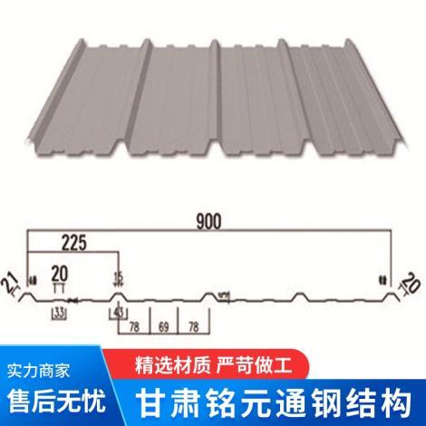 彩钢板YX15-225-900