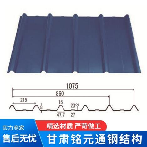 彩钢板YX20-215-860(1075)