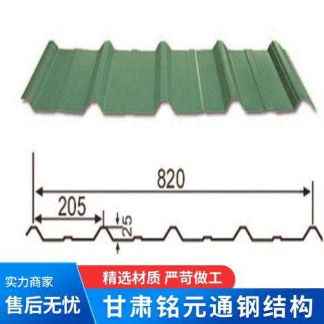 彩钢板YX25- 205-820