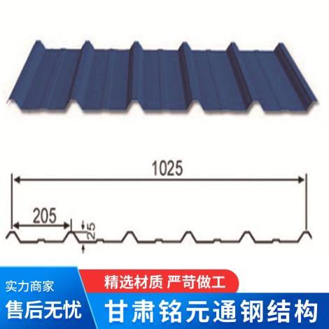 彩钢板YX25 205-1025