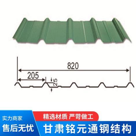 彩钢板YX25-205-820
