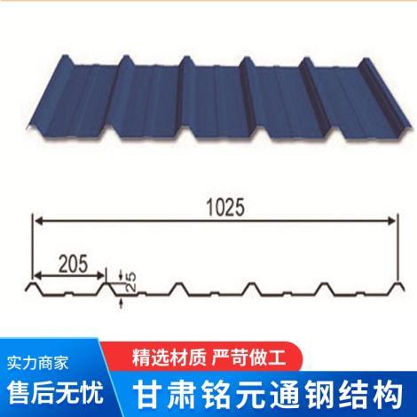 彩钢板YX25-205-1025?