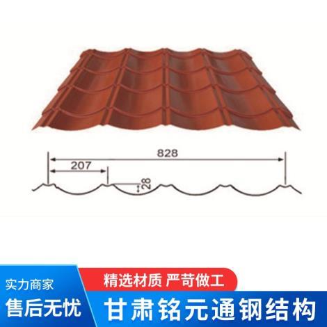 彩钢板YX28- 207-828