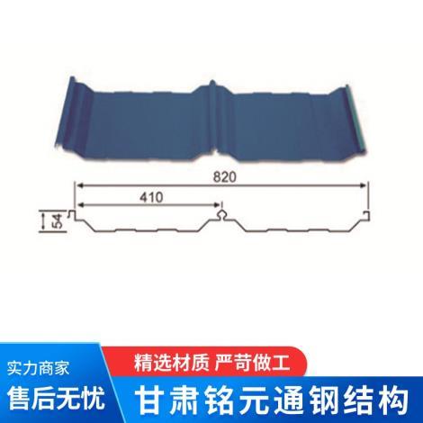 彩钢板YX54-410-820