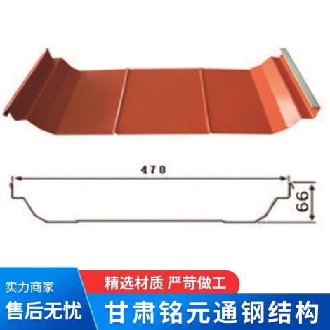 彩钢板YX66-470( U-470)