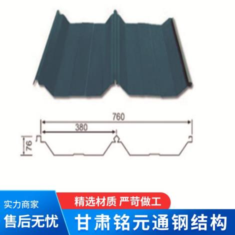 彩钢板YX76-380-760
