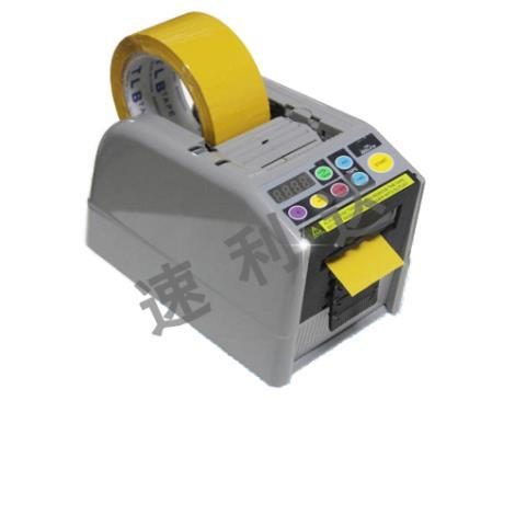 V-580胶带切割机