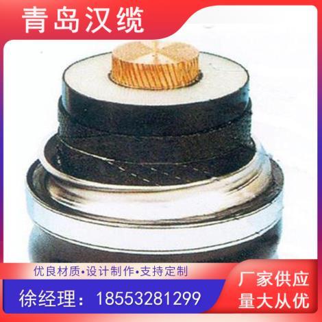 110KV高压交联聚乙烯绝缘电力电缆