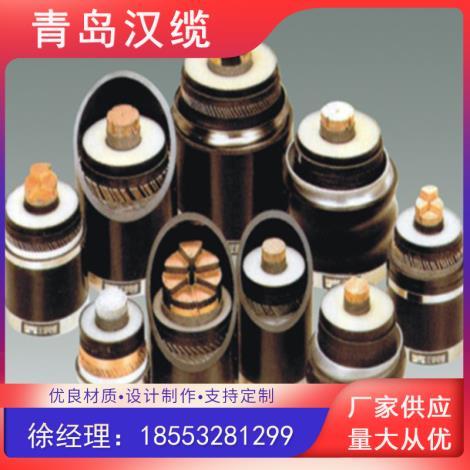 110KV超高压交联聚乙烯绝缘电力电缆