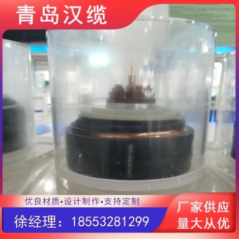 500KV高压交联聚乙烯绝缘电力电缆