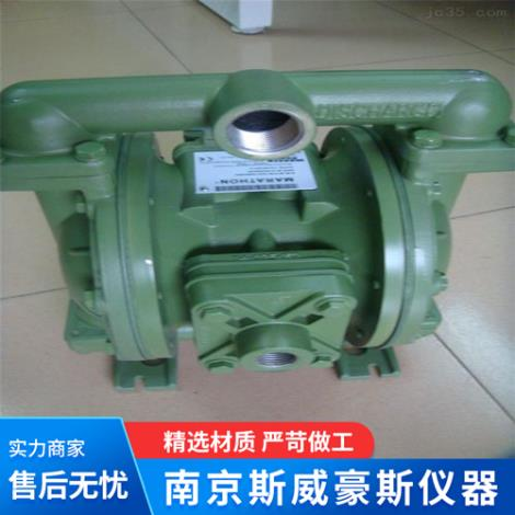 MARATHON气动隔膜泵厂家