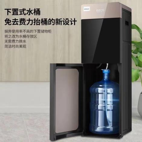 下置式水桶飲水機