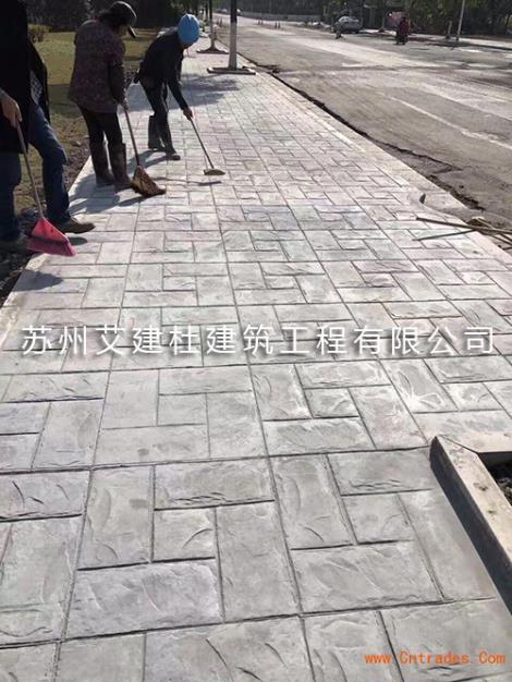 马路地坪建筑改造工程厂家