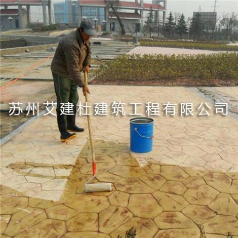 水泥硬化地坪厂家